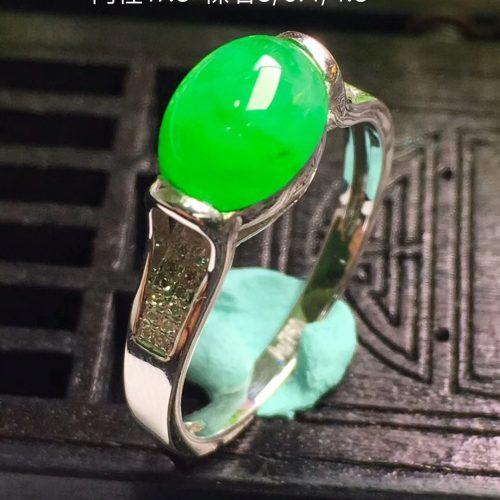冰种正阳绿翡翠戒指